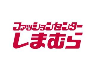 f:id:Gakusei_Report:20170528141746j:plain