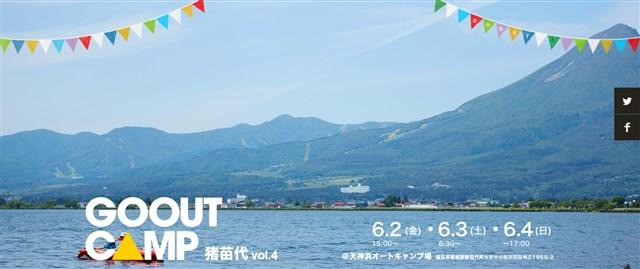 f:id:Gakusei_Report:20170531233108p:plain