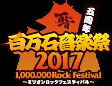 f:id:Gakusei_Report:20170531233241p:plain