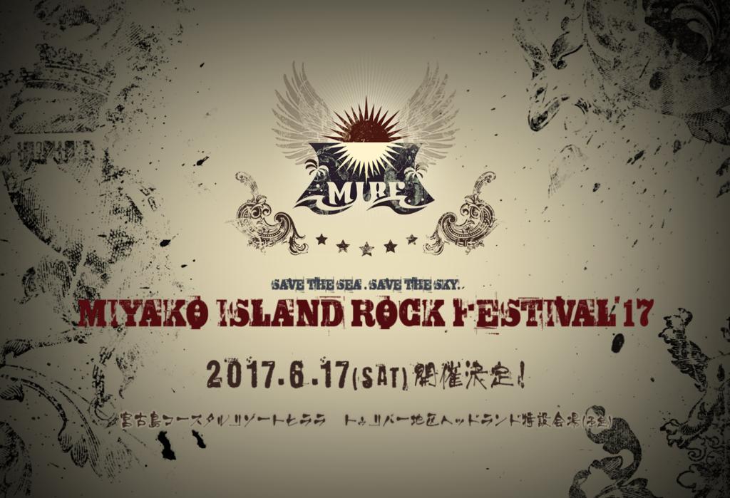 f:id:Gakusei_Report:20170531233521p:plain