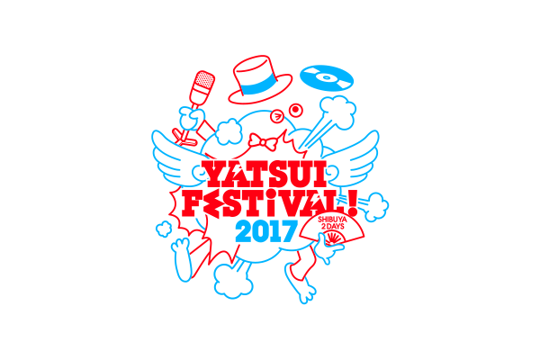 f:id:Gakusei_Report:20170531233548p:plain