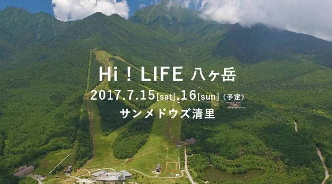 f:id:Gakusei_Report:20170531233809p:plain