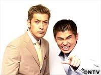 f:id:Gakusei_Report:20170612065612j:plain
