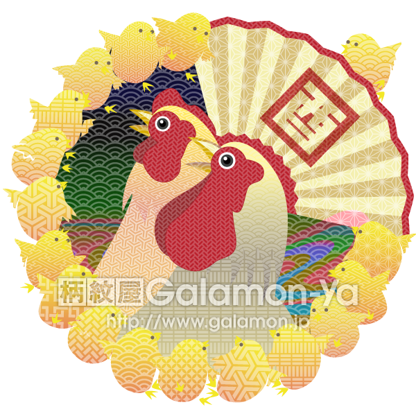 f:id:Galamon:20161209194538p:plain