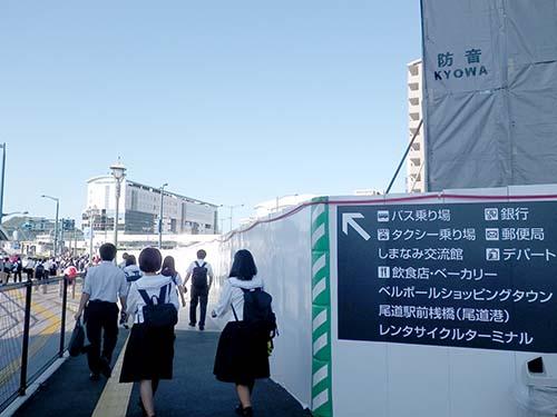 尾道駅前から桟橋方面
