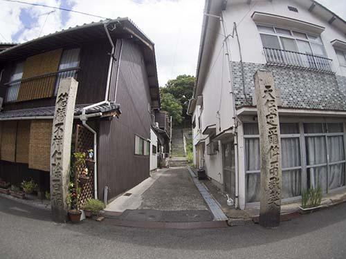 瀬戸田恵比寿神社石段入口