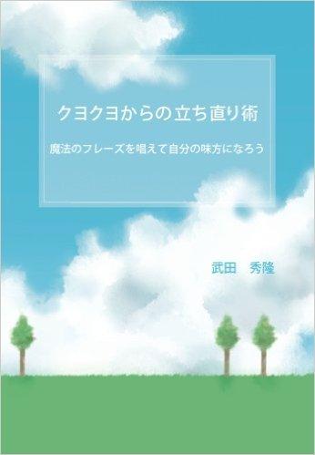 f:id:GalaxyBooks:20160906174755p:plain