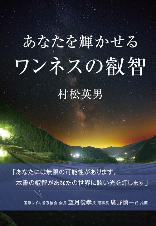 f:id:GalaxyBooks:20170417124721p:plain