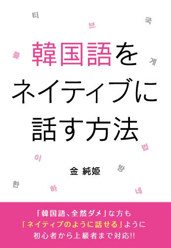 f:id:GalaxyBooks:20180910171837j:plain