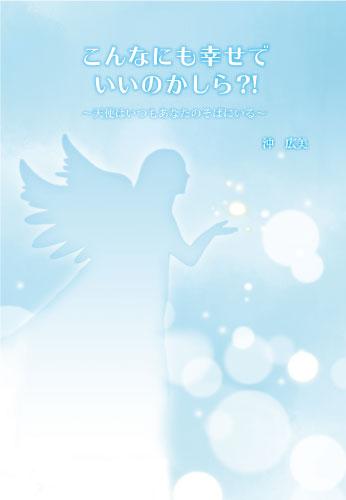 f:id:GalaxyBooks:20190215153824j:plain