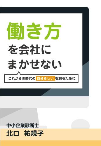 f:id:GalaxyBooks:20190422155805j:plain