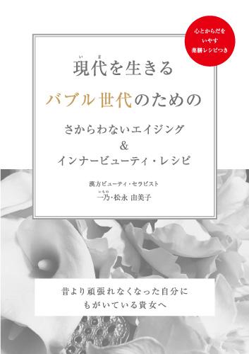 f:id:GalaxyBooks:20190523135526j:plain