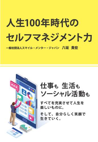 f:id:GalaxyBooks:20191024102104j:plain