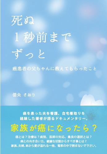 f:id:GalaxyBooks:20200131152036j:plain