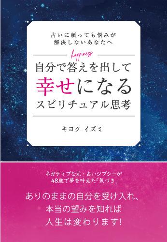 f:id:GalaxyBooks:20200131152223j:plain
