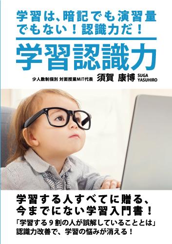f:id:GalaxyBooks:20200519130048j:plain