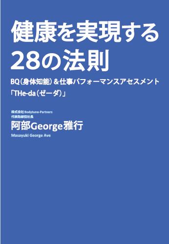 f:id:GalaxyBooks:20200602115037j:plain