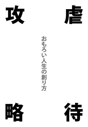 f:id:GalaxyBooks:20200629162602j:plain