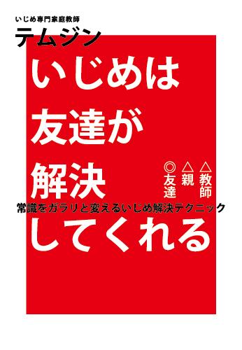 f:id:GalaxyBooks:20200916135905j:plain
