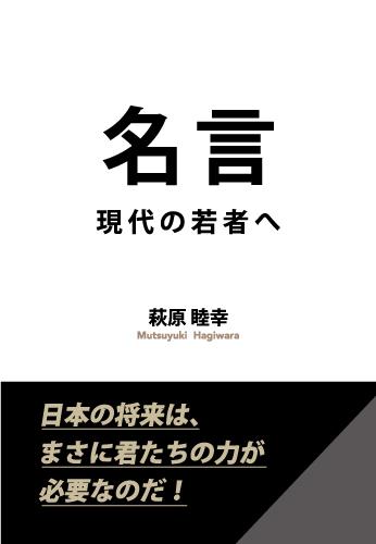 f:id:GalaxyBooks:20201215171946j:plain