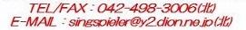 f:id:GalleriaActorsGuild:20150128212447j:plain