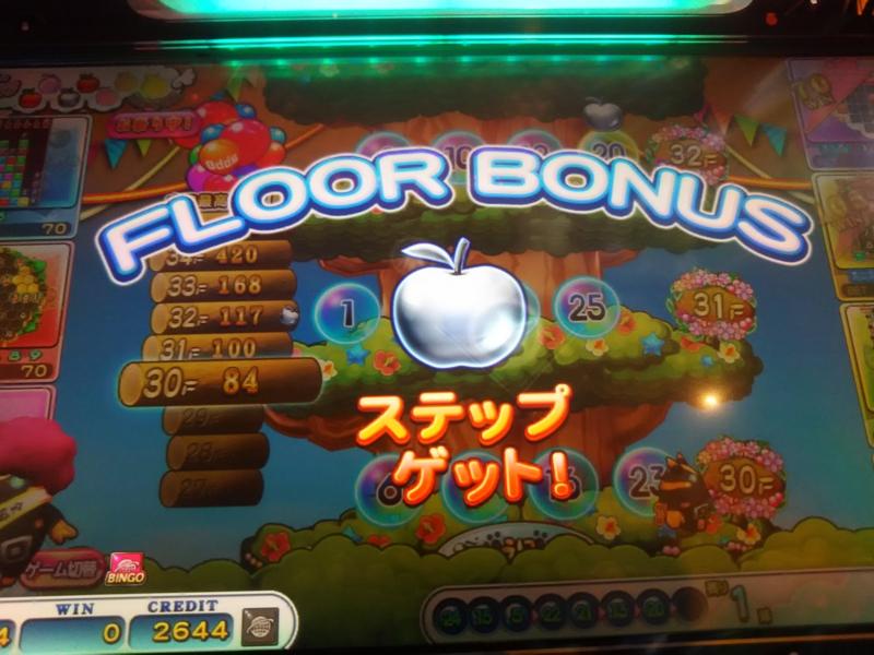 f:id:GameBlog:20160825152239j:plain