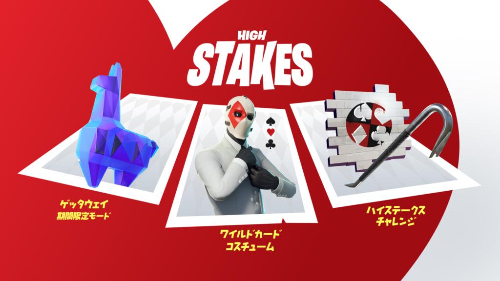 f:id:GameGeek:20180906195958p:plain