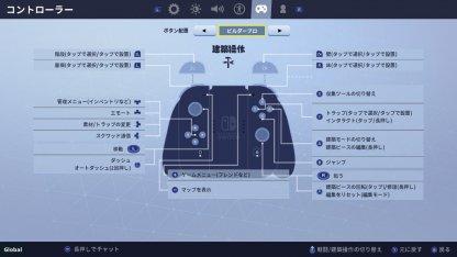 f:id:GameGeek:20180918171259p:plain