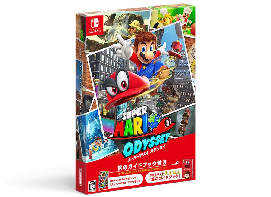 f:id:GameGeek:20181023164413p:plain