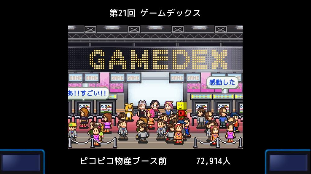 f:id:GameGeek:20181026140134p:plain