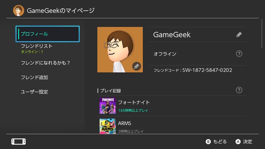 f:id:GameGeek:20181029074527j:plain