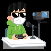 f:id:GameGeek:20181111085848p:plain