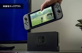 f:id:GameGeek:20181111090324p:plain