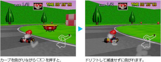 f:id:GameGeek:20181112180451p:plain