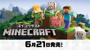 f:id:GameGeek:20181113180201p:plain