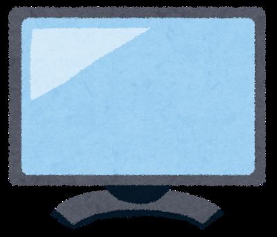 f:id:GameGeek:20181216170339p:plain