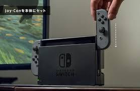 f:id:GameGeek:20190207152653p:plain