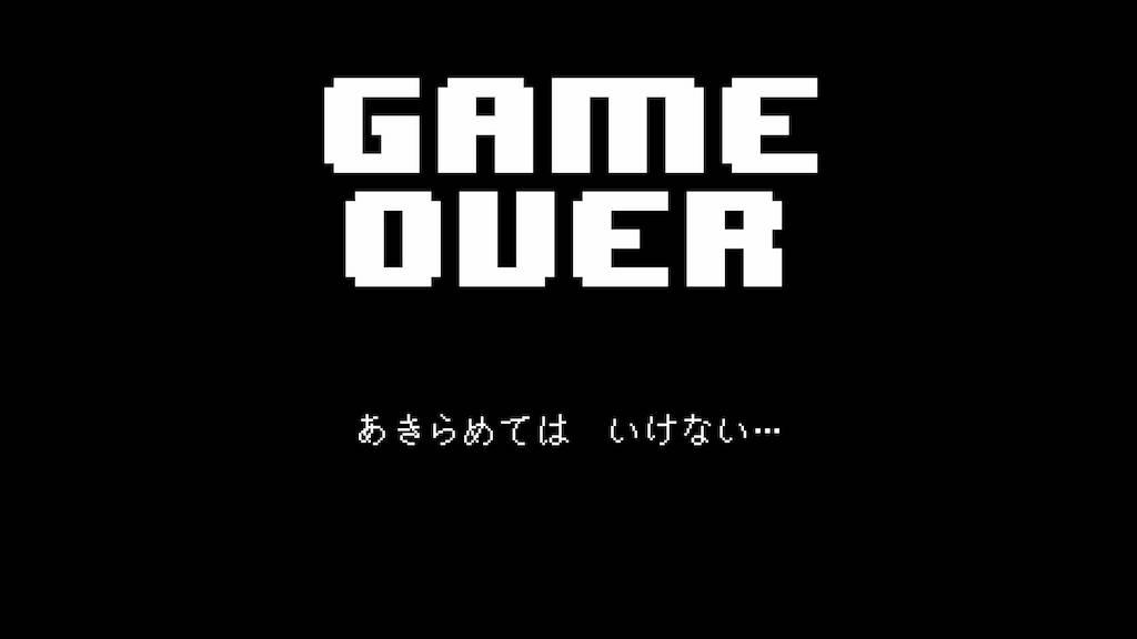 f:id:GameGeek:20190225183331p:plain