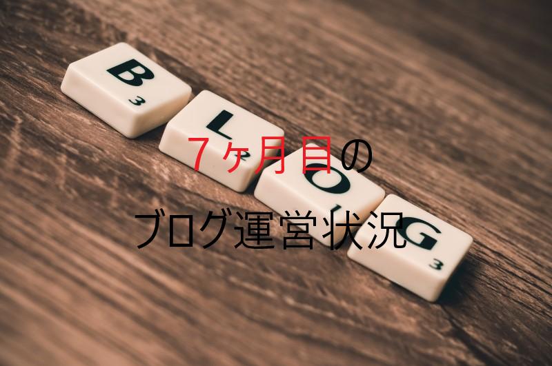 f:id:GameGeek:20190305160932p:plain