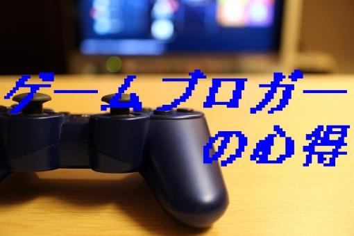 f:id:GameGeek:20190309171906p