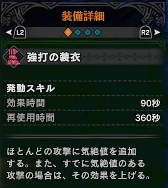 f:id:GameSkKi:20180208191631j:plain