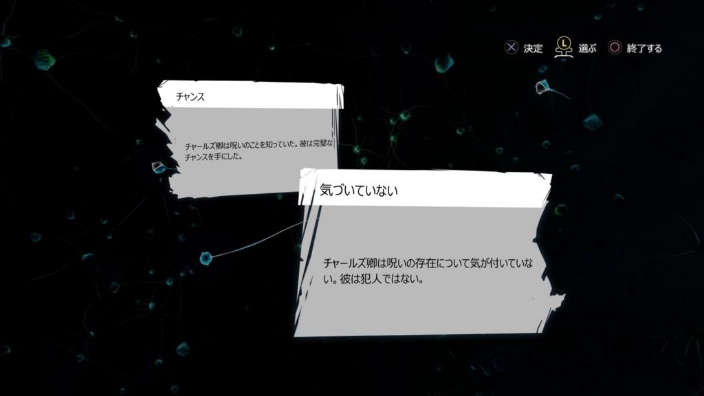 f:id:GameSkKi:20180602134045j:plain