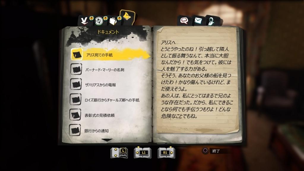 f:id:GameSkKi:20180602134420j:plain