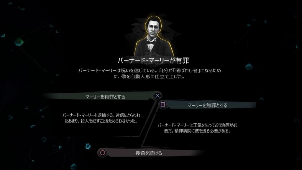 f:id:GameSkKi:20180602134841j:plain
