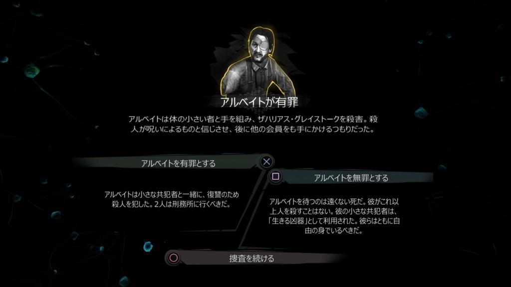 f:id:GameSkKi:20180602135132j:plain