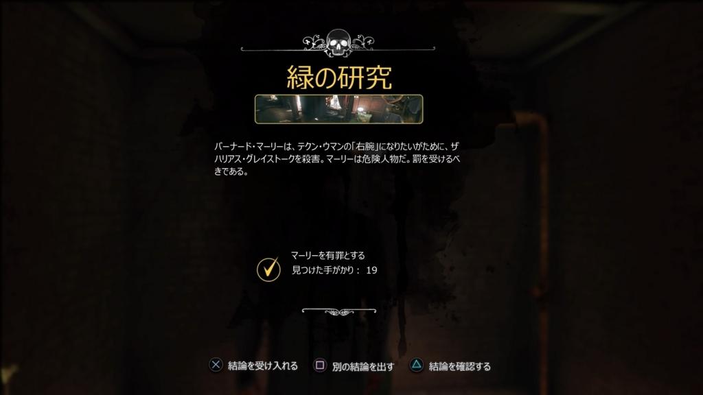 f:id:GameSkKi:20180602135257j:plain