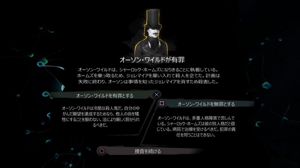 f:id:GameSkKi:20180604220146j:plain