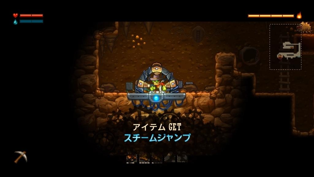 f:id:GameSkKi:20180608011936j:plain