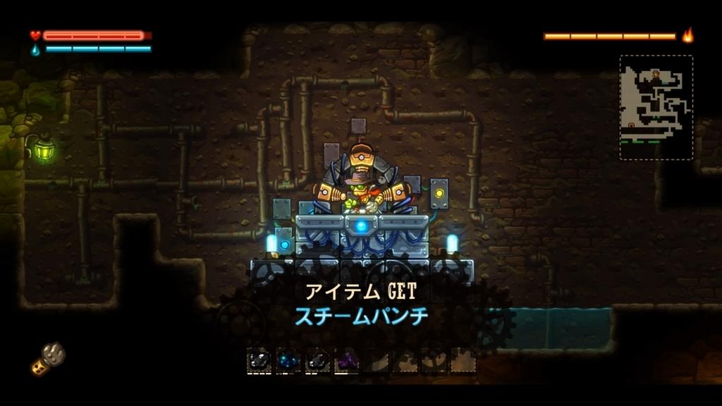 f:id:GameSkKi:20180608012147j:plain