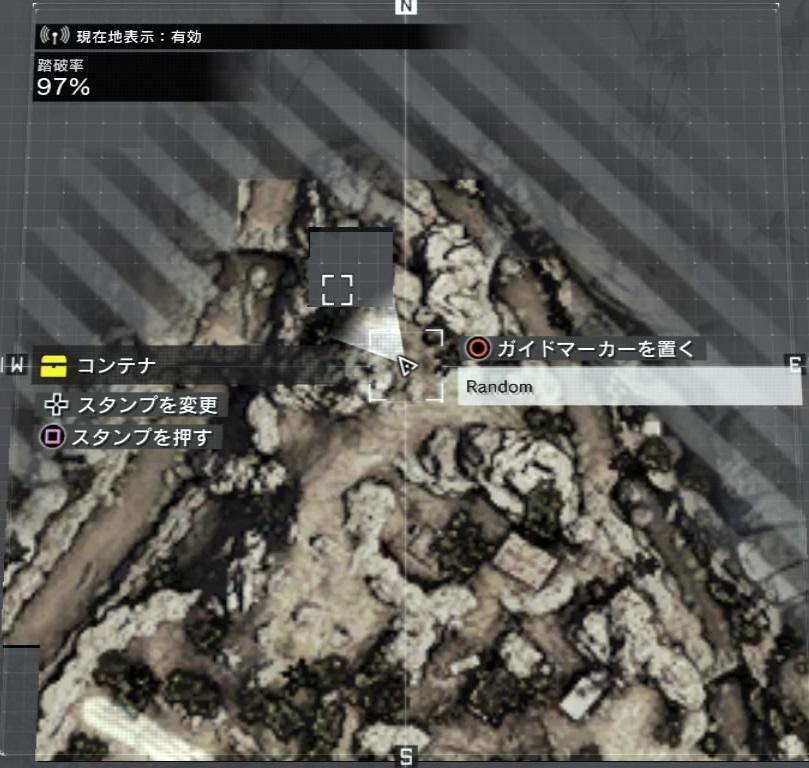 f:id:GameSkKi:20180627204131j:plain